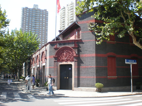 ‪Birthplace of Chinese Communist Party‬