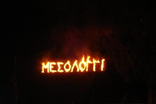 Mesolongion Foto