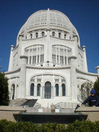 ‪Baha'i House of Worship‬