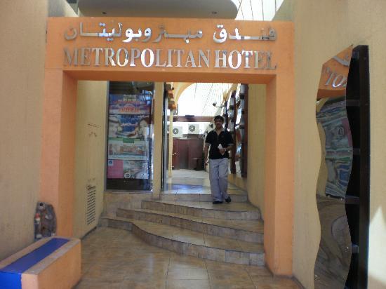 Metropolitan Hotel Bahrain : Entrance