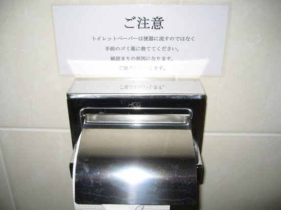 New World Hotel  Tips for Toilet in Taiwan. Tips for Toilet in Taiwan   Picture of New World Hotel  Taipei