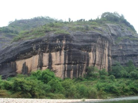 Wuyi Shan, จีน: called Pomotai Mountain, which means ink plate in Chinese
