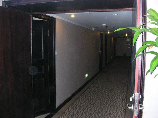 Forte Concord Hotel: ホテル内廊下