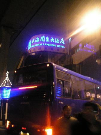 Atour Hotel Hongkou Dabaishu: ホテル外観