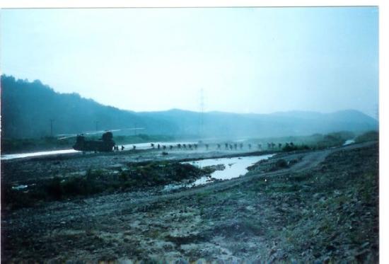 Pohang Photo