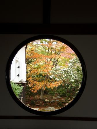 Genkoan: 悟りの窓