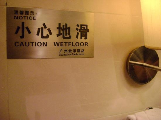 Vienna Hotel Guangzhou Sanyuanli: Bathroom