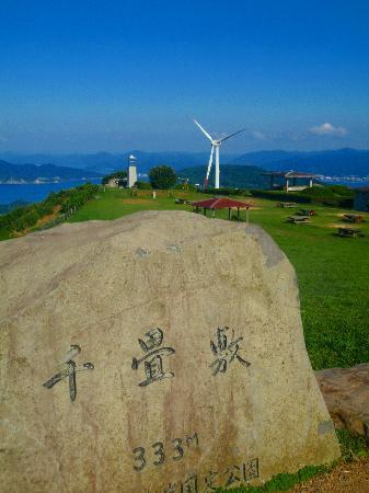 Senjojiki : 千畳敷と書かれた岩があります