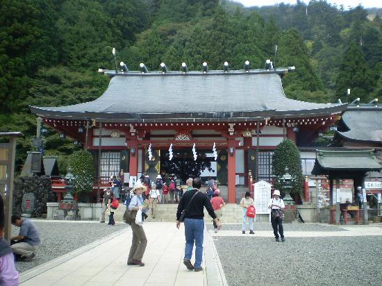 Oyama Cable: 大山阿夫利神社