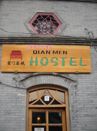 Qianmen Hostel: The hostel I stayed at.