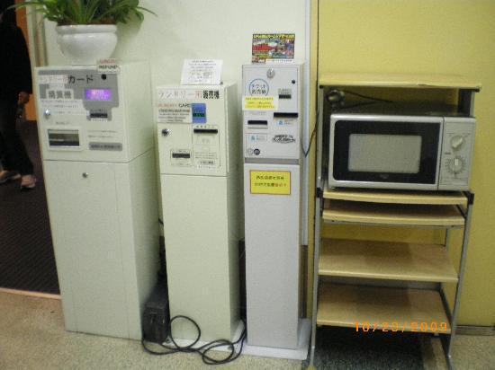 Hotel Kinki: Microwave oven