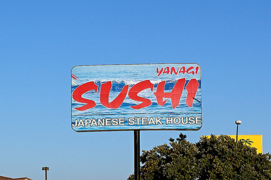 Yanagi Sushi & Grill: The Yanagi sign above the 101 Freeway.  Pismo Beach, CA.
