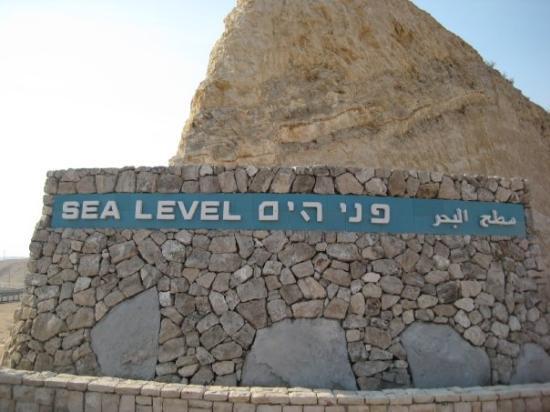 Afula, อิสราเอล: Jerusalem, Israel