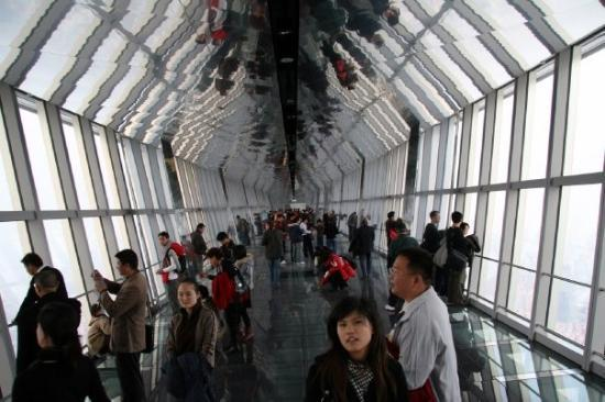 Floor 100 Of Swfc Observatory Picture Of Shanghai World