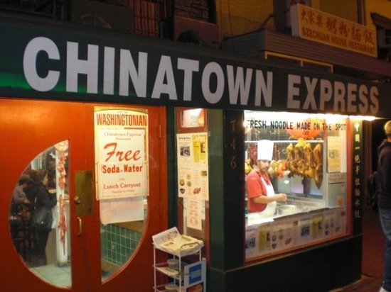 Chinatown Express Restaurant: Front of the restaurant