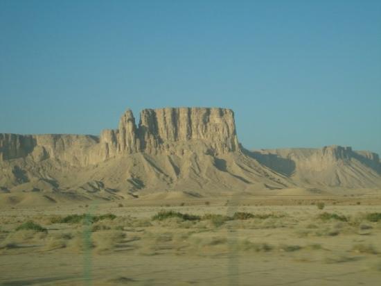 Riyadh riyadh province saudi arabia
