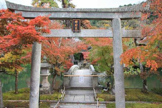 Eikan-dō : 永観堂の弁天社