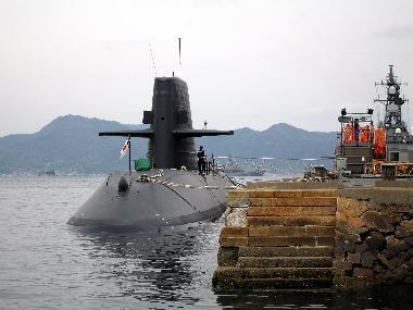 Submarine school