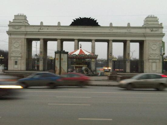 Gorkiy Central Park of Culture and Recreation: ...down to Gorky Park!