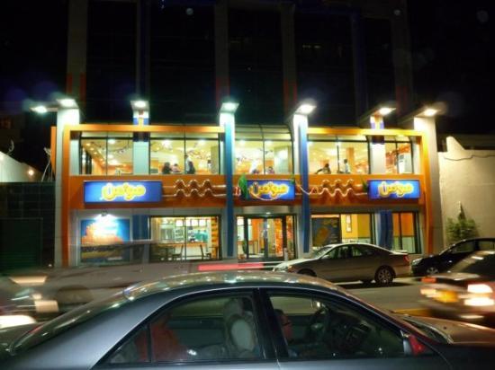 MO'MEN: Tripoli, Libya Momen Burger