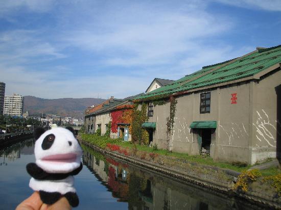 Otaru, Japan: ゆったり運河