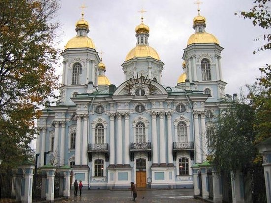Nicholas Naval Cathedral of The Epiphany: St. Nicholas Naval Cathedral.