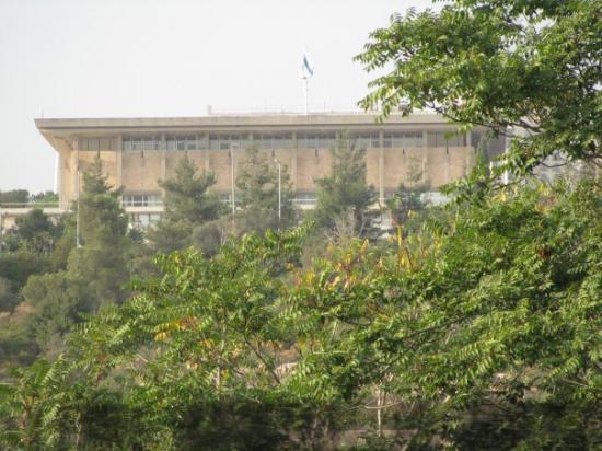 Knesset (Parliament) Photo