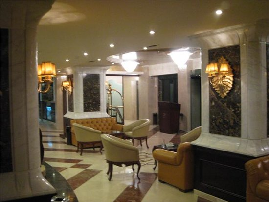 Photo of Pullman Al Shahba Hotel Aleppo