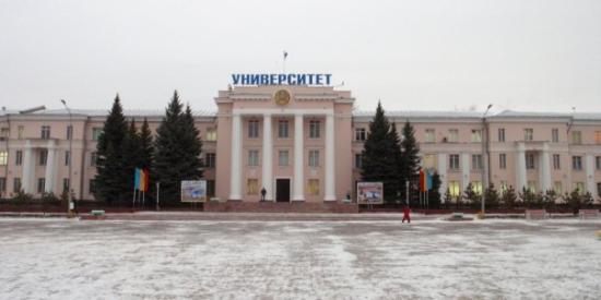 Kostanay, Kazakistan: University in Kostanai, Kazakhstan