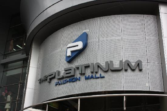Citin Pratunam Hotel by Compass Hospitality: Around the hotel  - Platinum Mall