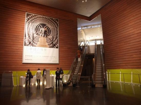 Mori Art Museum (Minato, Japan): Top Tips Before You Go (with Photos) - TripA...