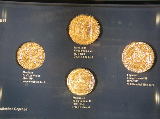 Money Museum (Geldmuseum der Deutschen Bundesbank)
