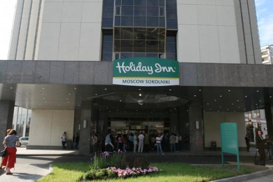 ‪‪Holiday Inn Moscow Sokolniki‬: Holiday Inn Moscow Sokolniki‬