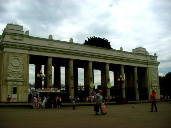 Gorkiy Central Park of Culture and Recreation: Entrance to the tacky, fun-filled Gorky Park.