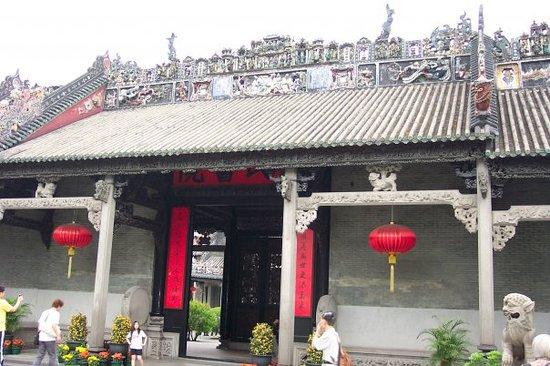 Chen Clan Ancestral Hall-Folk Craft Museum Photo