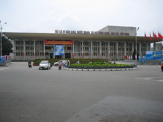 Cultural Friendship Palace (Cung Van Hoa Huu Nghi): The Cultural Palace