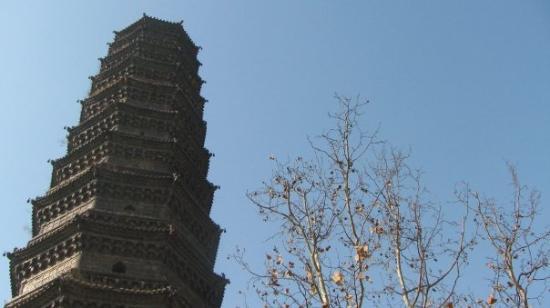 Kaifeng Iron Tower Park ภาพถ่าย