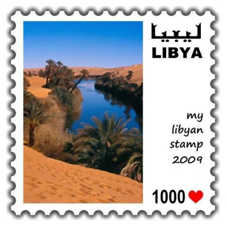 Awbari, Libya: Erg Ubari (Ramlat al Dauada) - Mandara Lakes, real lakes in full desert