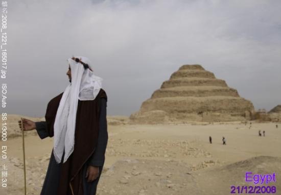 Imhotep Museum : Saqqara