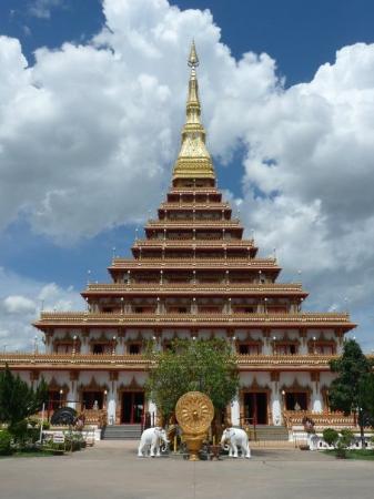 เมืองขอนแก่น, ไทย: Khon Kaeng