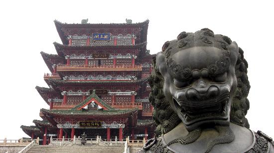 Tengwang Pavilion: Pavilion of Prince Teng
