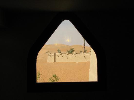 Qasr Al Sarab Desert Resort by Anantara: View from inside the hotel
