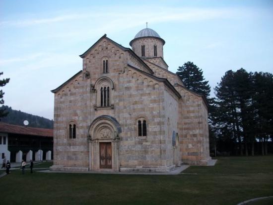 Visoki Decani Monastery: Main Church of the Resurrection