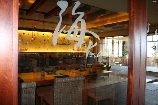Kai Sushi Bistro - The Ritz-Carlton, Kapalua