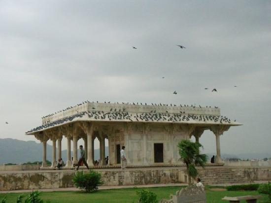 A park in Ajmer