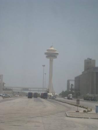 Dammam, Saudi Arabia: control tower