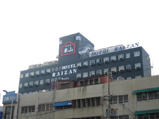Raizan Kitakan : ホテル外観