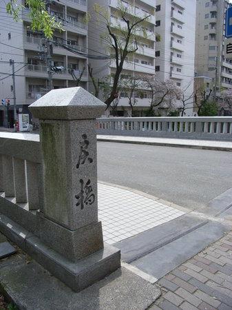 Ichijo Modoribashi