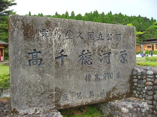 Tajachiho Dry Riverbed