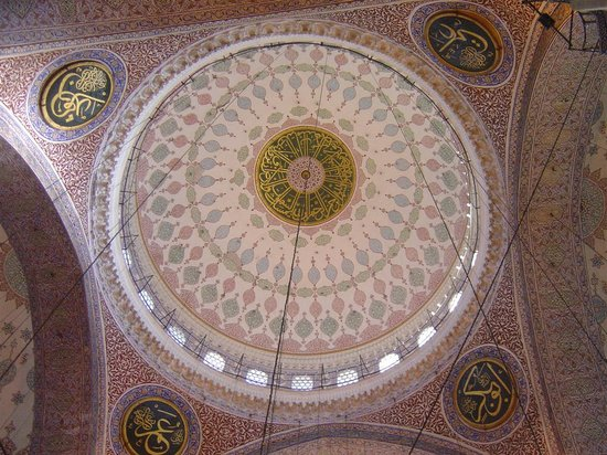 Yeni Cami: The central dome